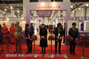 2016上海国际礼品百货展览会